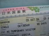 Hướng dẫn xin visa nhập cảnh Nhật Bản