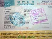 Hướng dẫn thủ tục cấp visa Hàn Quốc