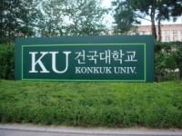 Konkuk-University-300x225