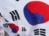Các ngày lễ của Hàn Quốc