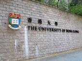 Top trường đại học tốt nhất Châu Á
