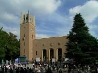 Waseda_University