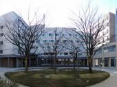 Trường Đại học Công nghệ Nagaoka