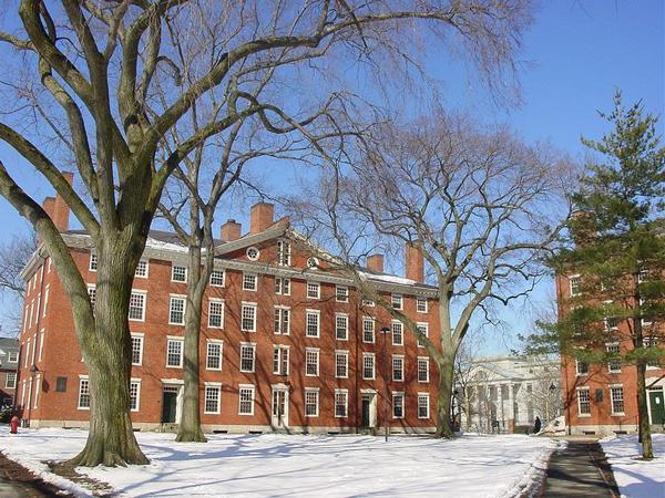 Xếp hạng những trường đại học tốt nhất