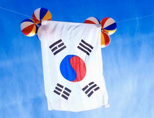 Du học Hàn Quốc cần gì ?