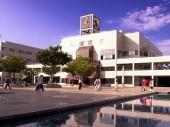 100 trường đại học mới tốt nhất thế giới
