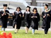 Học bổng du học tiến sĩ 2013