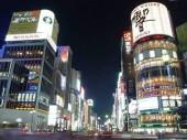 Thông tin du học Nhật vừa học vừa làm