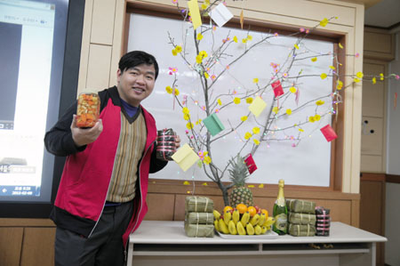 Giao thừa ấm cúng cùng sinh viên Việt tại Ulsan, Hàn Quốc 1