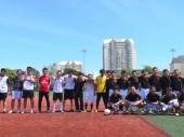 Giải bóng đá của tình hữu nghị