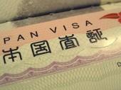 Lý do bị từ chối visa du học Nhật