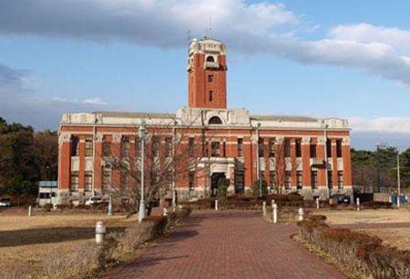 6. Đại học