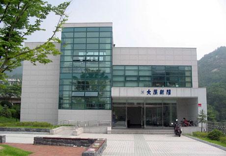 6, Đại học Quốc gia