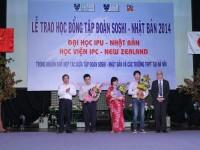 hoc bong soshi