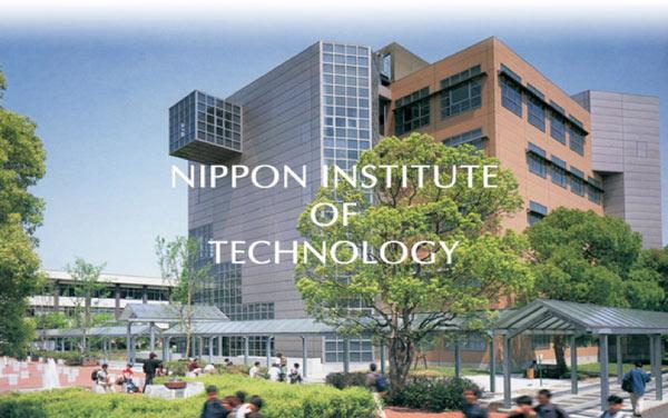 nippon-institute