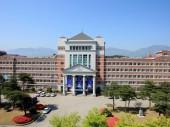 ĐH Kyungdong chào đón đoàn sinh viên Việt Nam ưu tú sang nhập học