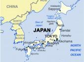 Nước Nhật trong tôi là….