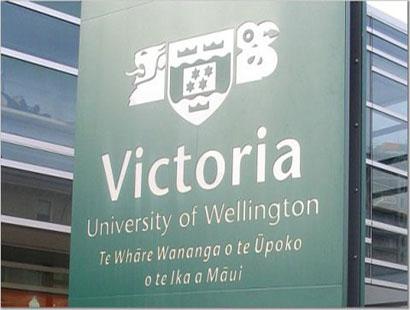 đại học Victoria 1