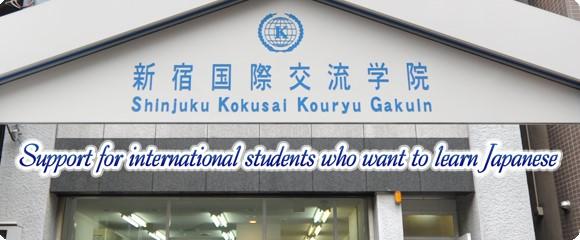 trường Shinjuku