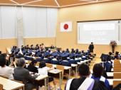 Học bổng 100% học phí lên đến gần 700 triệu ĐH IPU, Nhật Bản kỳ tháng 4/2019