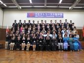 Trường Nhật ngữ Westcoast – Lựa chọn hoàn hảo cho du HS kỳ tháng 7/2019