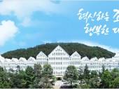 Đại học Chosun, Hàn Quốc – Top 1% visa thẳng, học bổng hấp dẫn