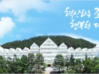 Chosun University-Korea