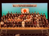 40 SV điều dưỡng Atlantic xuất sắc tốt nghiệp sau 3 năm du học Nhật Bản