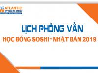 lich-phong-van-soshi 2019