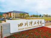 Học bổng toàn phần du học Trung Quốc kỳ tháng 3/2020