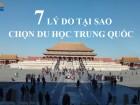 7 Lý do tại sao du học Trung Quốc chưa bao giờ ngừng HOT?