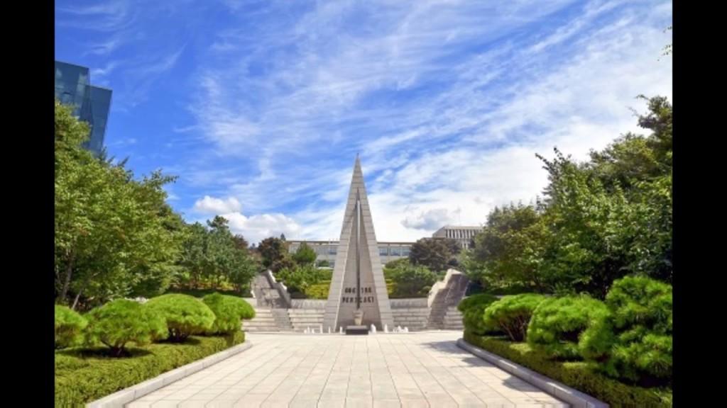 sogang university