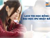 Cập nhật lịch thi Học bổng Soshi – Đại học  IPU Nhật Bản 2020