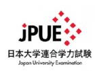 Kỳ thi JPUE (Japanese University Examination) 2020 – 2021 dành cho HS Việt Nam