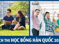 Lich thi hoc bong Han Quoc 2020