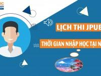 lich thi jpue
