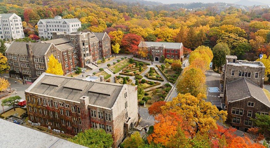 Khuôn viên đại học Yonsei Hàn Quốc