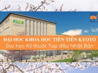 Kyoto University of Advanced Science
