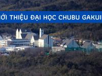 Đại học Chubu Gakuin