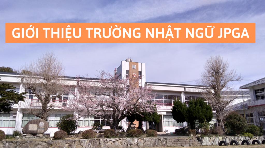 Học viện quốc tế Nhật Bản