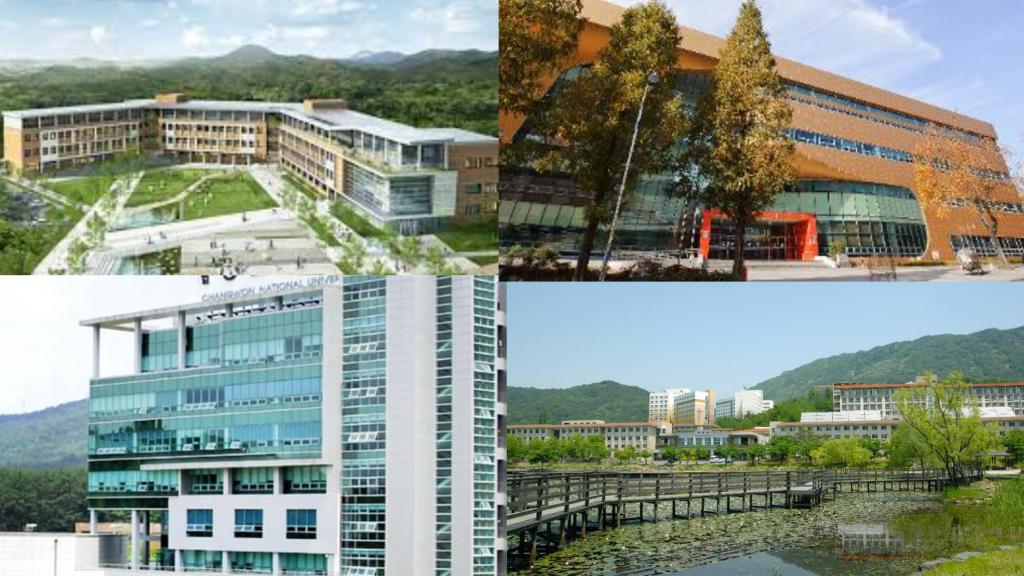 Đại học quốc gia Changwon 2